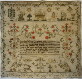 Mid 19th Century Figures,  Motif & Verse Sampler By Elizebeth Seaton - C.  1840