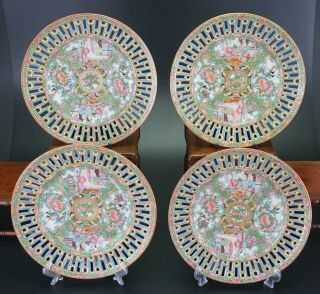 Rare Set 4 Antique Chinese Canton Famille Rose Porcelain Plate With Pierced Rim