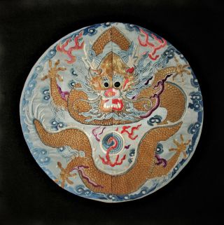 Chinese Imperial Dragon Silk Rank Badge Embroidery