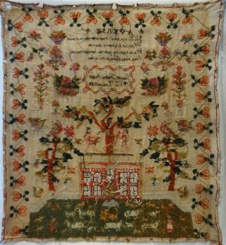 EARLY 19TH CENTURY RED HOUSE & ADAM & EVE SAMPLER BY SARAH SYKES AGED 10 - 1828 12