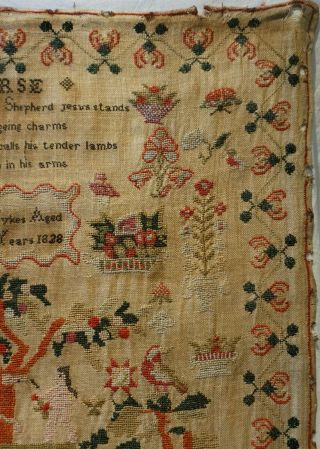 EARLY 19TH CENTURY RED HOUSE & ADAM & EVE SAMPLER BY SARAH SYKES AGED 10 - 1828 5