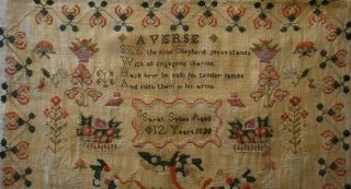 EARLY 19TH CENTURY RED HOUSE & ADAM & EVE SAMPLER BY SARAH SYKES AGED 10 - 1828 8