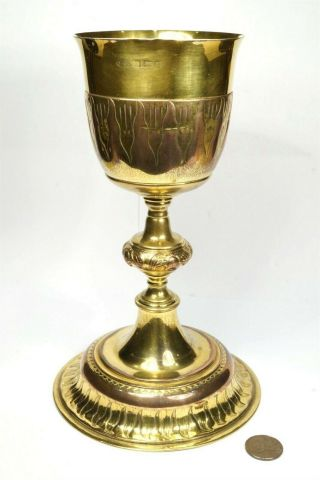 Antique English Silver Gilt / Copper Arts Crafts Chalice W/ 17th Century Knop