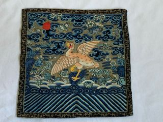 Antique Chinese Embroidered Silk Rank Badge Blue Qing Dynasty