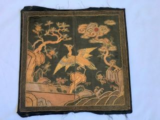 Antique Chinese Embroidered Silk Rank Badge Qing Dynasty