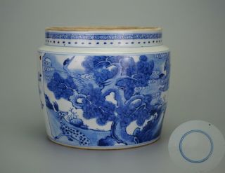 A Chinese Blue And White Porcelain Vase Pot Jar With Deer & Crane