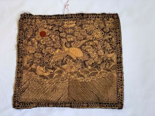 Antique Chinese Embroidered Silk Rank Badge Crane Qing Dynasty