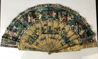 Quality Mid 19th C.  Century Chinese Silver Filigre & Enamel Fan