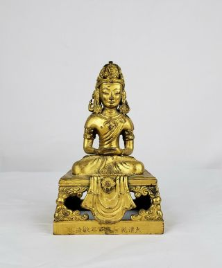 Antique Chinese Gilt Bronze Figure Of Amitayus Buddha Qianlong Mark And Period