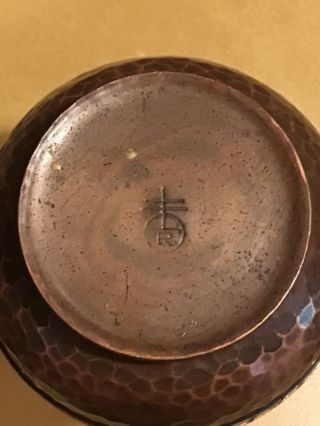 Antique Signed Roycroft American Beauty Hammered Copper Vase 5