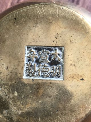 Antique Chinese Bronze Censer With Marks 4
