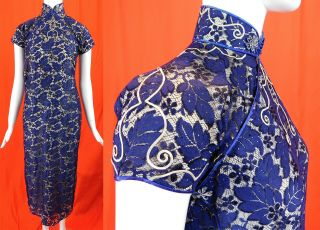 Vintage 1930s Antique Chinese Qipao Cheongsam Blue Lace White Silk Banner Dress