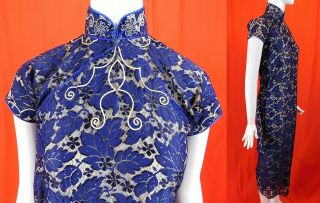 Vintage 1930s Antique Chinese Qipao Cheongsam Blue Lace White Silk Banner Dress 2