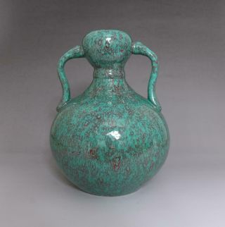 Very Rare Chinese Yaobian Glaze Vase With Qianlong Marked (e43)