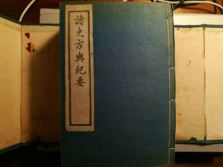 19th Century Chinese Qing Dynasty 16 Geographical Map Books
