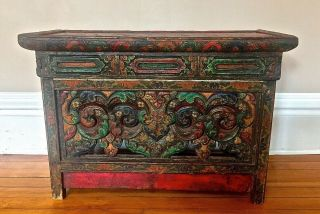 Antique Tibetan Scholar Prayer / Tea Table - Tibet Furniture 19th C.