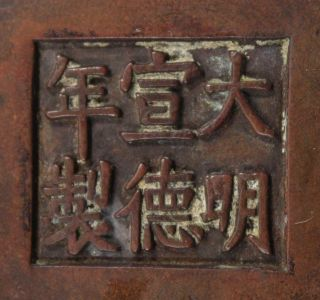 Ancient Antique 15thC Chinese,  Xuande Period,  Ming Dynasty Small Bronze Censor 11