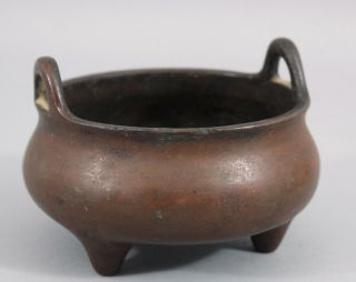 Ancient Antique 15thC Chinese,  Xuande Period,  Ming Dynasty Small Bronze Censor 2