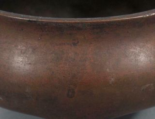 Ancient Antique 15thC Chinese,  Xuande Period,  Ming Dynasty Small Bronze Censor 4