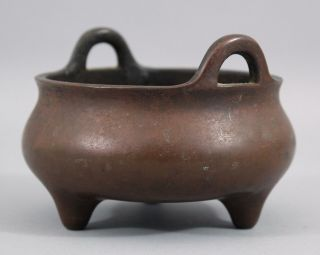 Ancient Antique 15thC Chinese,  Xuande Period,  Ming Dynasty Small Bronze Censor 5