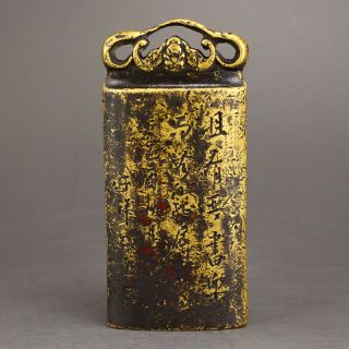 Vintage Chinese Gilt Gold Bronze Seal