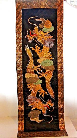 Antique 19c Chinese 2 Dragons & Clouds Gold Threads Silk Embroidery Panel