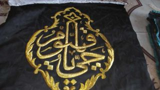 Mecca Textile Metal Thread Embroidery Panel For Kaaba 15 Year Old