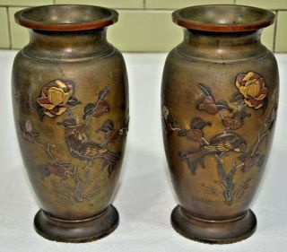 """Museum Quality Japanese Antiques Bronze Mixed Metal Gold Silver Vase 8.  5 """" X5 """""""