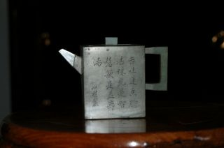 Antique Chinese Yixing Pewter & Jade Teapot Scholar Calligraphy Signed