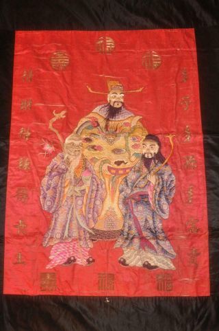 Antique Chinese Qing Dynasty Embroidered Silk Panel