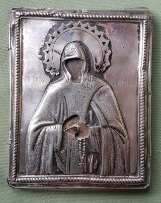 Antique Russian Silver Framed Icon Painting,  With Makers Mark