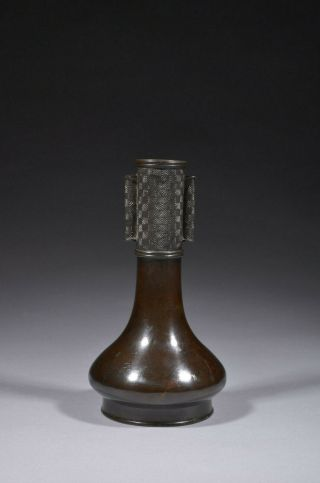 Antique Chinese Bronze Bottle Vase,  Late Ming - Early Qing Dynasty