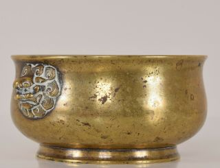 Late Ming - Early Qing Chinese Bronze Lion Mask Censer Incense Burner Xuande Mk 11