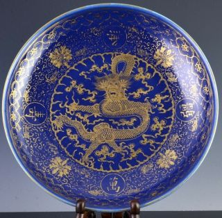 C1900 Chinese Guangxu Mark Period Gilt Imperial Dragon Blue Glaze Plate