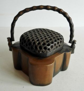 Unusual And Very Rare Antique Chinese Bronze Hand Warmer - Seal Mark On The Base
