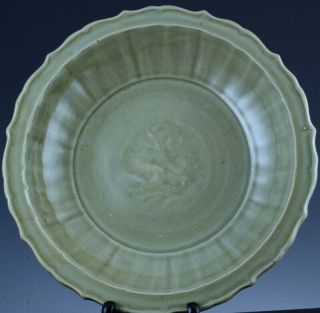 Rare Large C1600 Chinese Longquan Celadon Glaze Dragon Figural Charger Plate