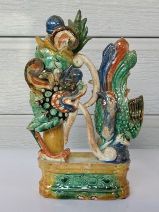 Antique Chinese Multicolored Ceramic Pottery Incense Holder Dragon & Phoenix `nr 2