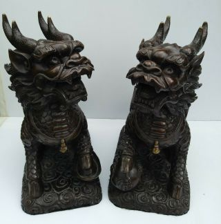 Large Chinese Bronze Dogs Of Foo