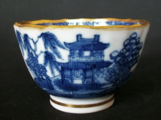 Perfect Chinese 18th C Qianlong Blue And White Pagoda Bridge Tea Bowl Cup Vase 2