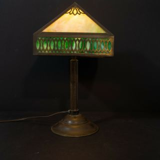 Bradley And Hubbard,  Arts And Craft Slag Glass Lamp,  With Green And Cream Glass.