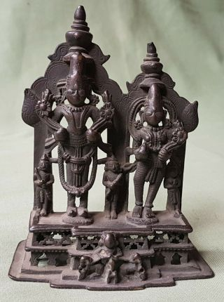 17th Or 18th Century Indian Bronze Shrine Figure,  Quality
