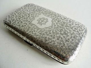 Finest Quality Antique Solid Silver Cigar Case - Chester 1895 - 166g - Very Rare