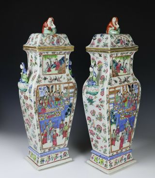 Impressive Antique Chinese Porcelain Covered Vases with Figural Handles 3