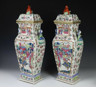 Impressive Antique Chinese Porcelain Covered Vases with Figural Handles 5
