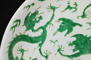 Exceptionally Rare Large Antique Chinese Dragon Deep Dish - Kangxi Mark,  Period 4