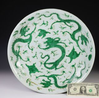 Exceptionally Rare Large Antique Chinese Dragon Deep Dish - Kangxi Mark,  Period 5