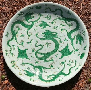 Exceptionally Rare Large Antique Chinese Dragon Deep Dish - Kangxi Mark,  Period 6