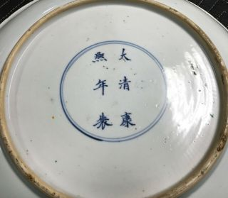 Exceptionally Rare Large Antique Chinese Dragon Deep Dish - Kangxi Mark,  Period 7