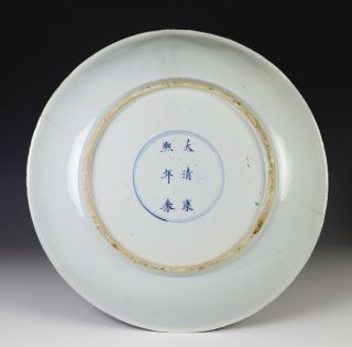 Exceptionally Rare Large Antique Chinese Dragon Deep Dish - Kangxi Mark,  Period 8