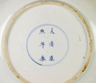 Exceptionally Rare Large Antique Chinese Dragon Deep Dish - Kangxi Mark,  Period 9